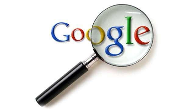google paieškos variklis