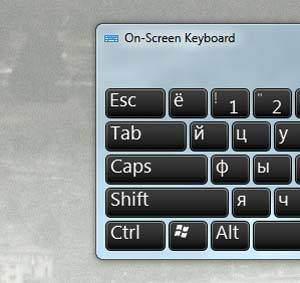 rusiška klaviatūra kompiuteryje