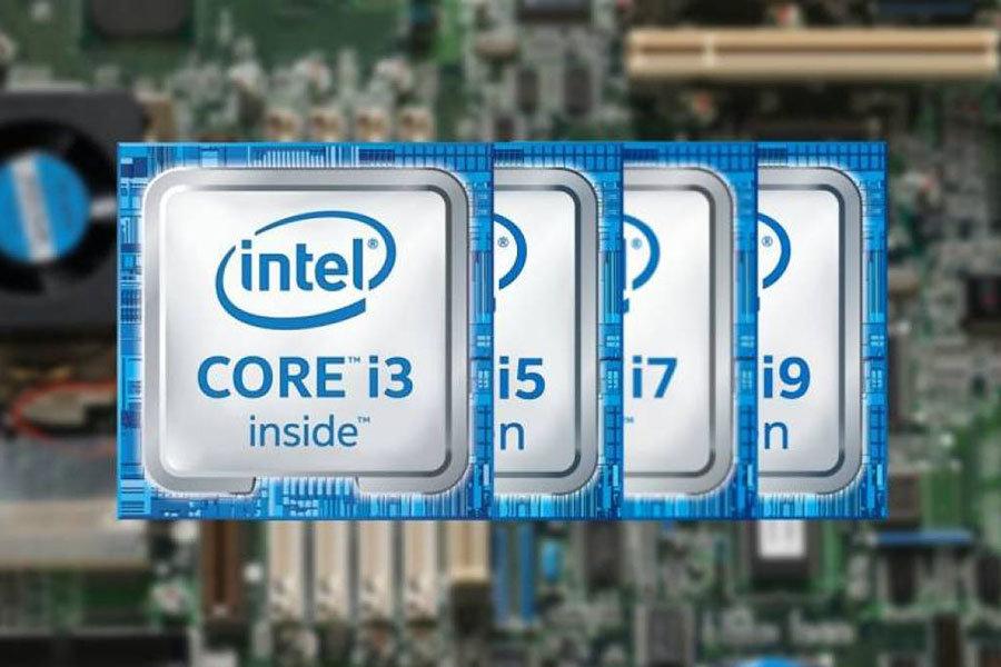 intel i serijos procesoriai